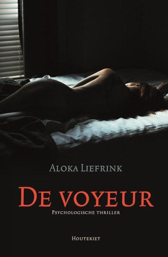 aloka-voyeur
