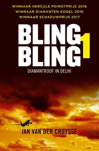 Bling Bling 1