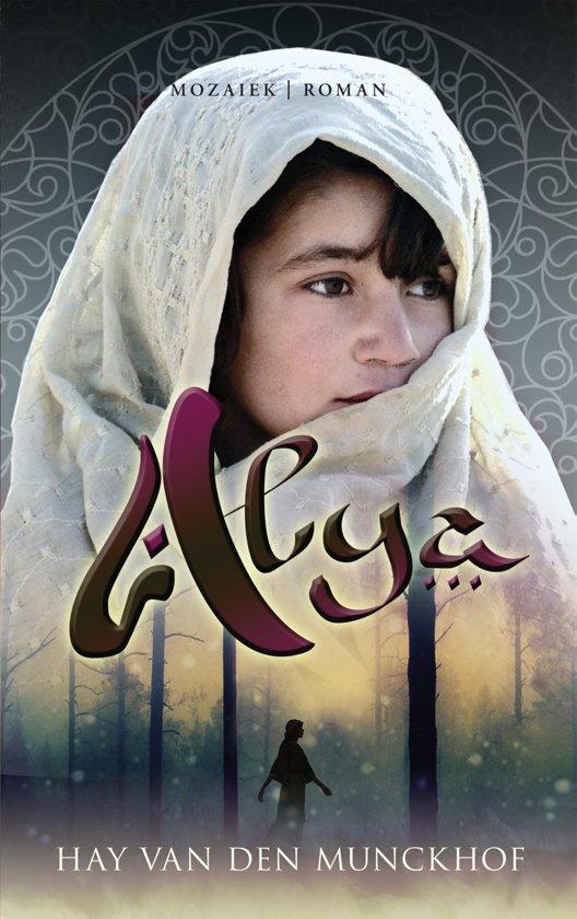 Alya 2