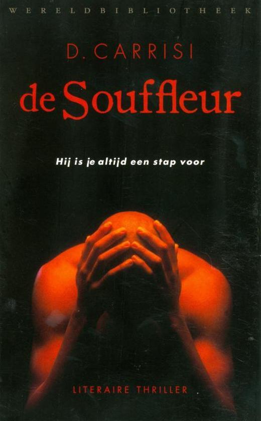 DeSouffleur